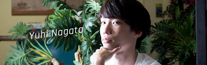 stuff01 永田