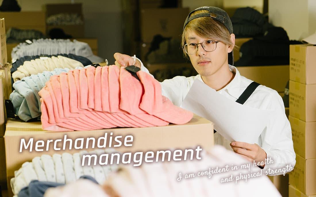 商品管理(倉庫)メインイメージ