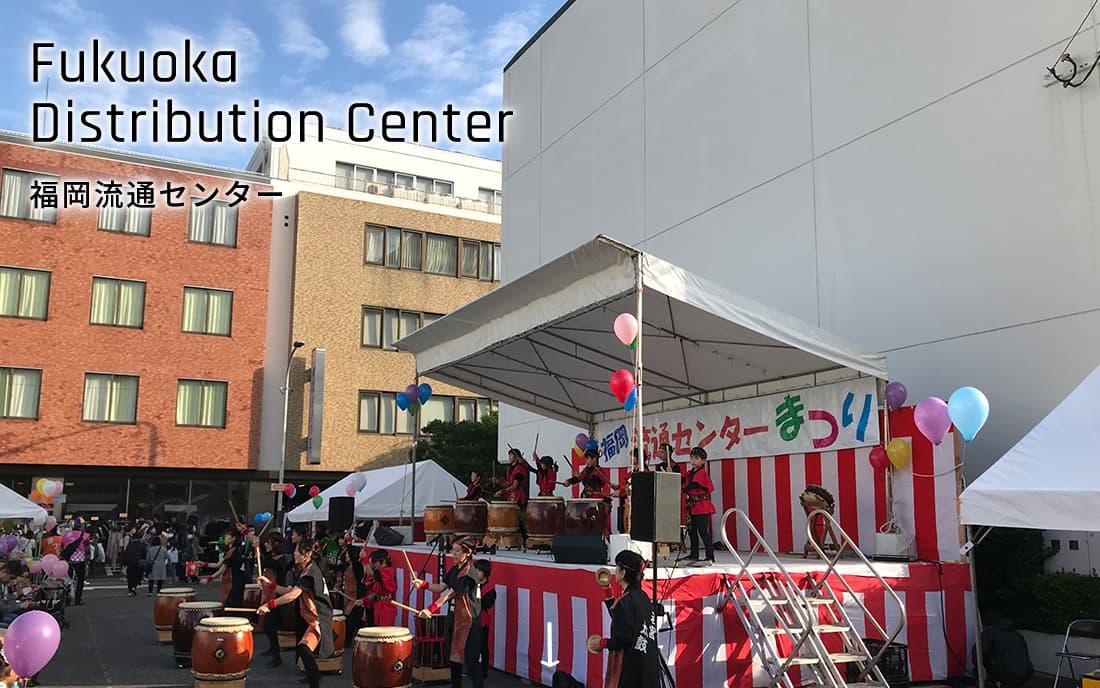 福岡流通センターメインイメージ